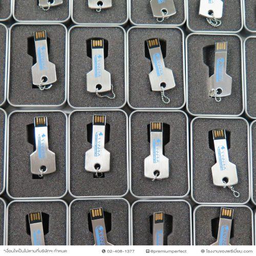 แฟลชไดร์ฟโลหะ MT005 สกรีนโลโก้ M-WIT (2)